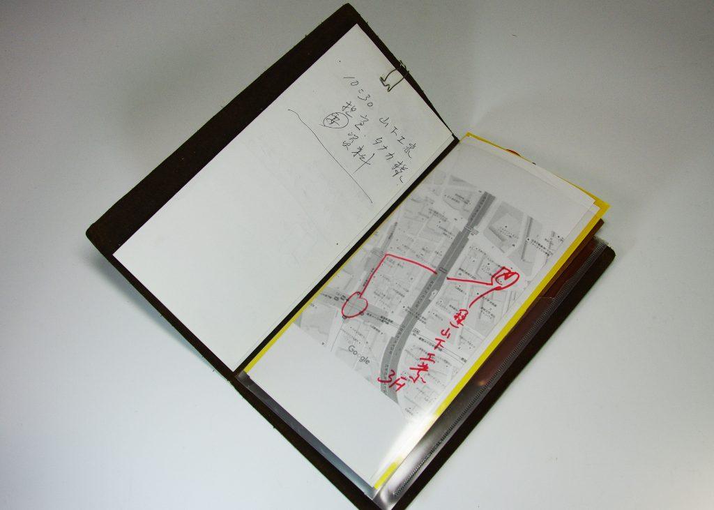 RYU03369